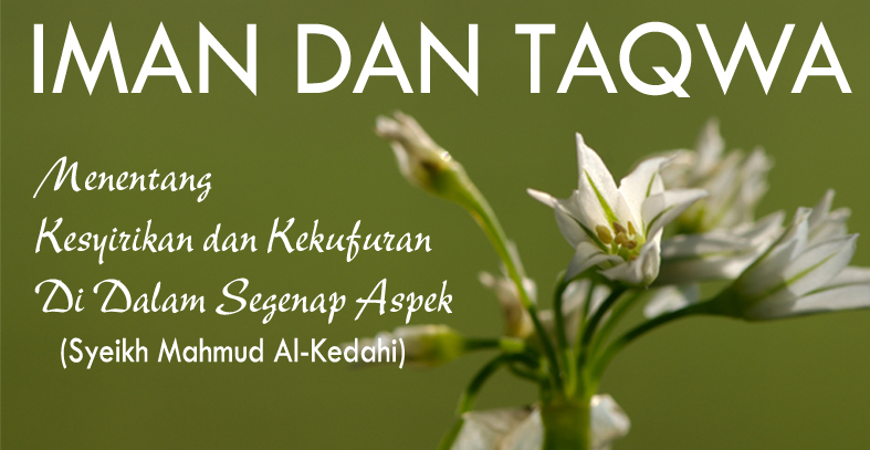 http://rohzikir.files.wordpress.com/2008/09/iman-dan-taqwa-copy.jpg