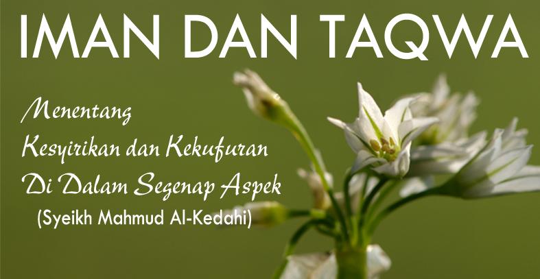 http://rohzikir.files.wordpress.com/2008/09/iman-dan-taqwa-copy.jpg