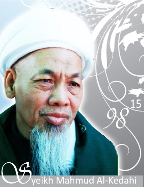 Syeikh Mahmud Al-Kedahi